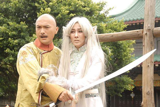 Bo tung linh SCTV9