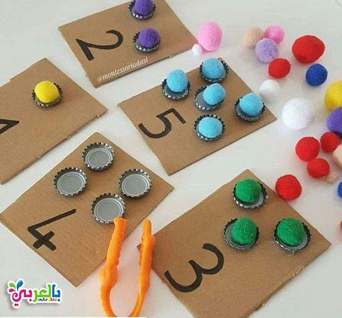 صنع العاب من الكرتون للاطفال بأدوات متاحة وخامات بسيطة افكار جديدة Attivita Per Autistici Attivita Per Bambini Lavoretti Invernali