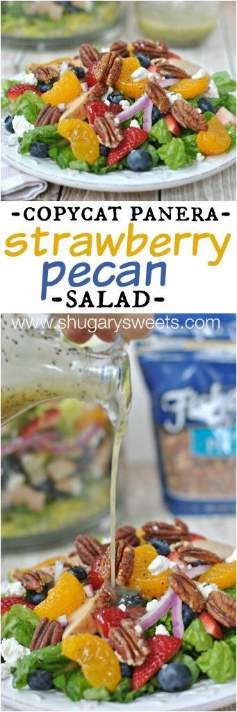 Strawberry Pecan Salad with a sweet, homemade Lemon Poppyseed dressing ...