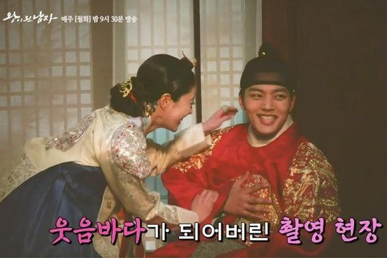 """Watch: Lee Se Young And Yeo Jin Goo Have Undeniable Chemistry In """"The Crowned Clown"""" Making Video"""