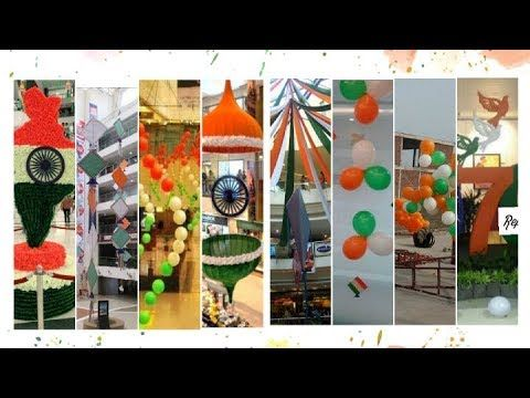 Indian Republic Independence Day Special Tricolor Balloon