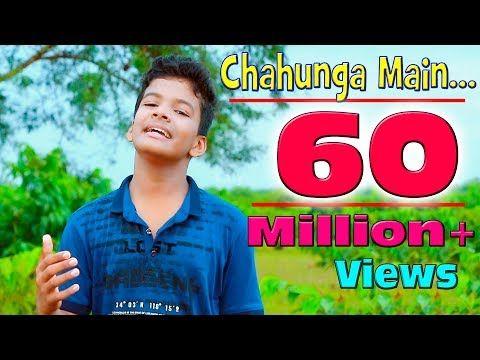 Chahunga Main Tujhe Hardam Satyajeet Jena Official Video Youtube Jena Video Entertainment