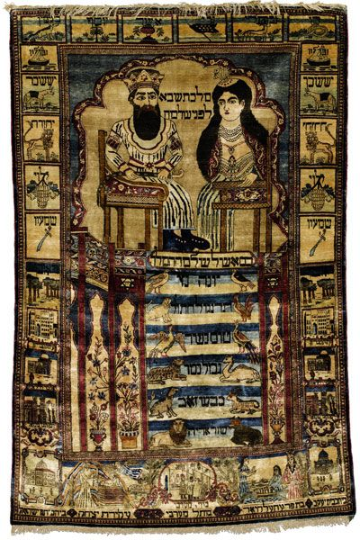 A Kashan Pictorial Silk Rug, 1850s, depicting King Solomon and the Queen of Sheba