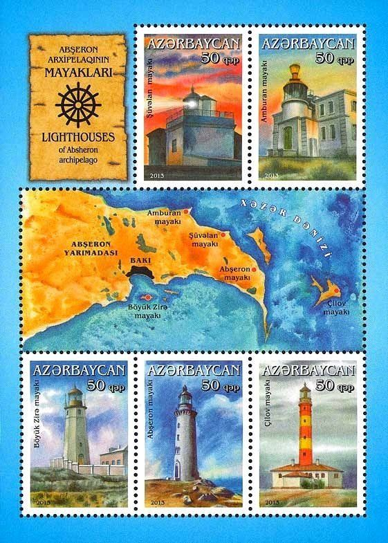 Stamp Lighthouses Of Absheron Archipelago Azerbaijan Lighthouses Of Absheron Archipelago Mi Az 977a 981a Yt Az Bf108 Postage Stamps Stamp Stamp Collecting