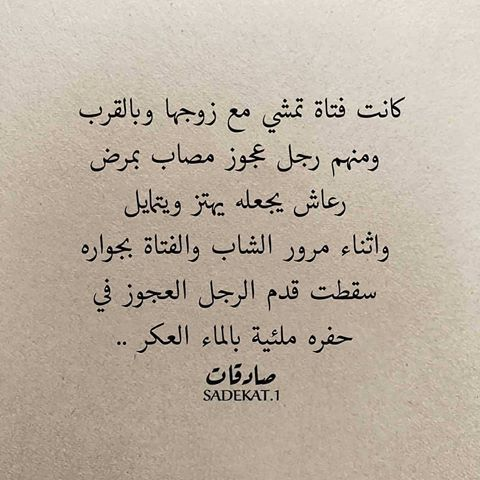 رمزيات من تجميعي K Lovephooto Instagram Photos And Videos Arabic Calligraphy Math Calligraphy