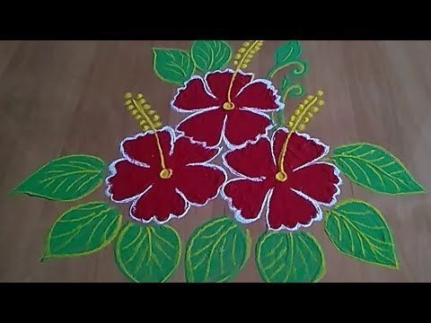 Creative Simple Hibiscus Rangoli 5 3 Dots Youtube Rangoli Designs Images Rangoli Designs Diwali Rangoli Designs