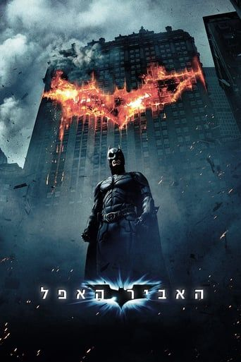 Hd Cuevana The Dark Knight Pelicula Completa En Espanol Latino Mega Videos Linea The Dark Knight Poster Batman Dark Batman The Dark Knight