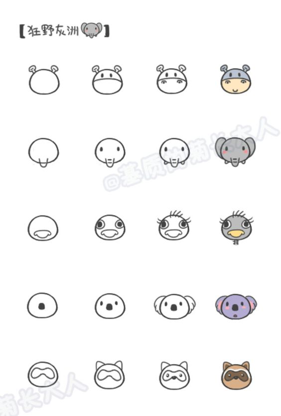 Comment dessiner des animaux kawaii hippo autruche koala raton laveur l phant 3 - Comment dessiner des animaux ...