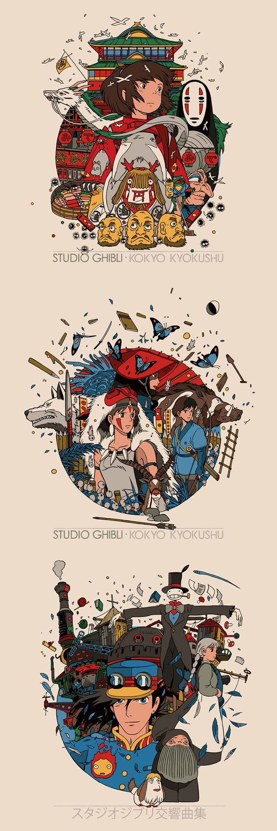 Studio Ghibli illustrations by Tyler Stout for Mondo vinyls and t-shirts.