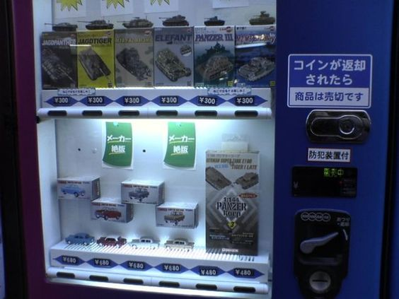Model Kits in a Japanese Vending Machine