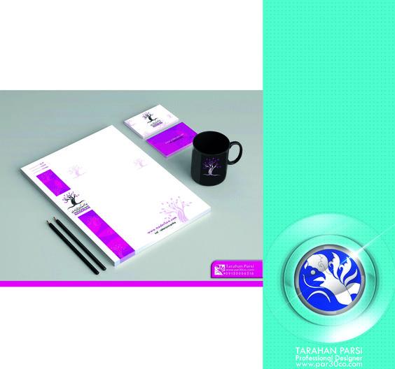 طراحی اوراق اداری شامل: لوگو سربرگ پاکت نامه کارت ویزیت لیبل CD ...طراحی اوراق اداری شامل: لوگو سربرگ پاکت نامه کارت ویزیت لیبل CD