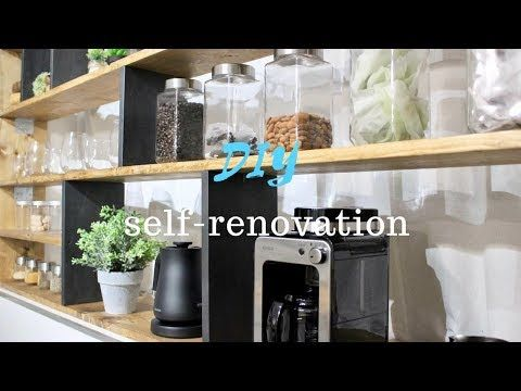 Diy キッチン出窓をセルフリフォーム カフェのようなおしゃれ収納棚