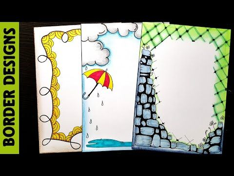 Rain Border Designs On Paper Border Designs Project Work