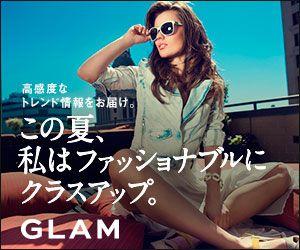 Domaniオフィシャルブログ|小学館 Domani