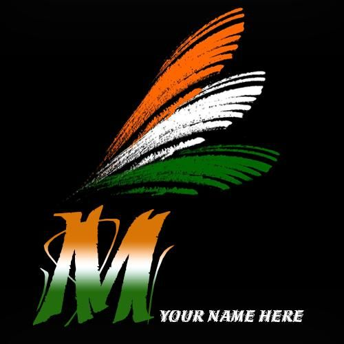 Write Your Name On M Alphabet Indian Flag Images Indian Flag