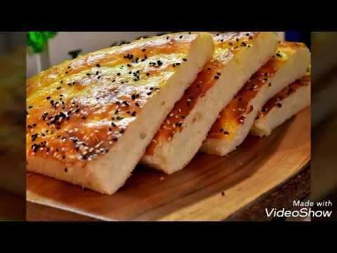 خبز البيدا التركي من اطيب وصفات الخبز الي ممكن تعملوها بالبيت تعالو شوفه كيف اعملتو Youtube Cooking Recipes Recipes Cooking