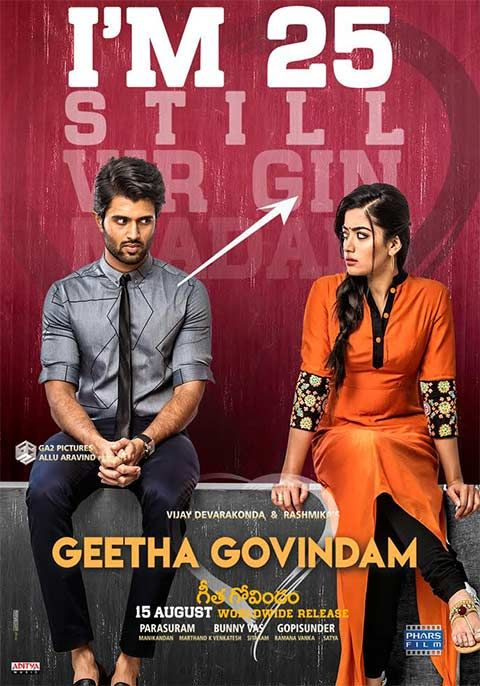 geetha govindam movie in tamil dubbed download
