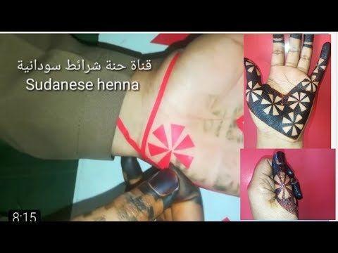 فكرة بسيطة و انيقة لعمل الورد بالشريط اللاصق Sudanese Henna Youtube Henna