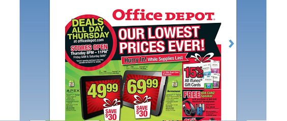 Intense Laptop black\/grey - $4199 Office Depot Comparing - office depot