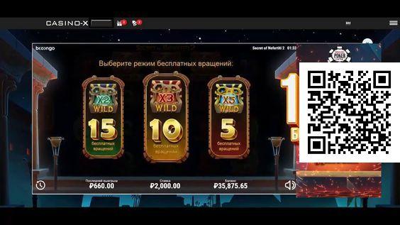Игровые автоматы играть х2 карты пасьянсы играть онлайн без регистрации во весь экран