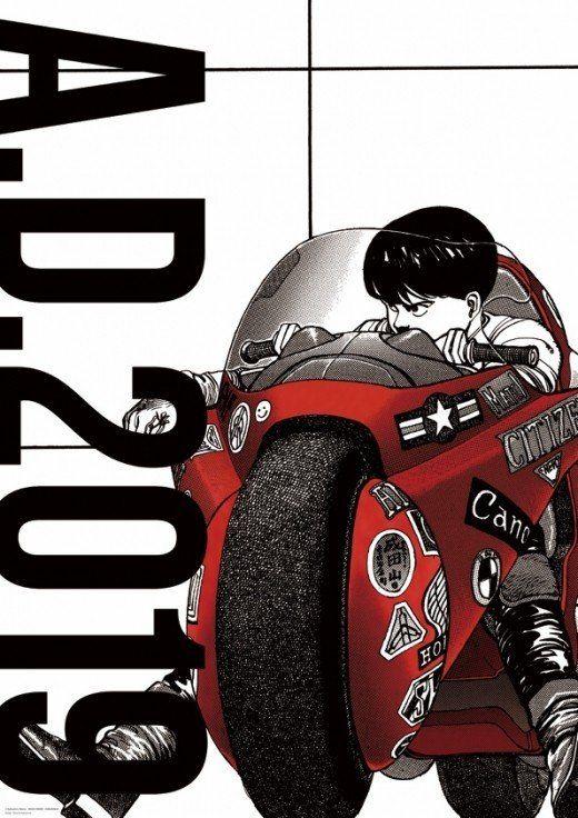 大友克洋「AKIRA」のイラスト2019とバイクに乗る金田)