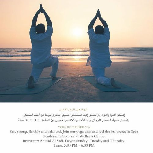 Pin On Park Hyatt Jeddah Travel Inspiration Vacation Ideas Holiday Destinations
