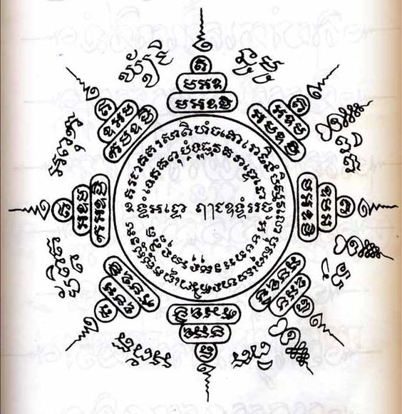Yant Paed Tidt is meant to protect the bearer in all eight directions of the Universe