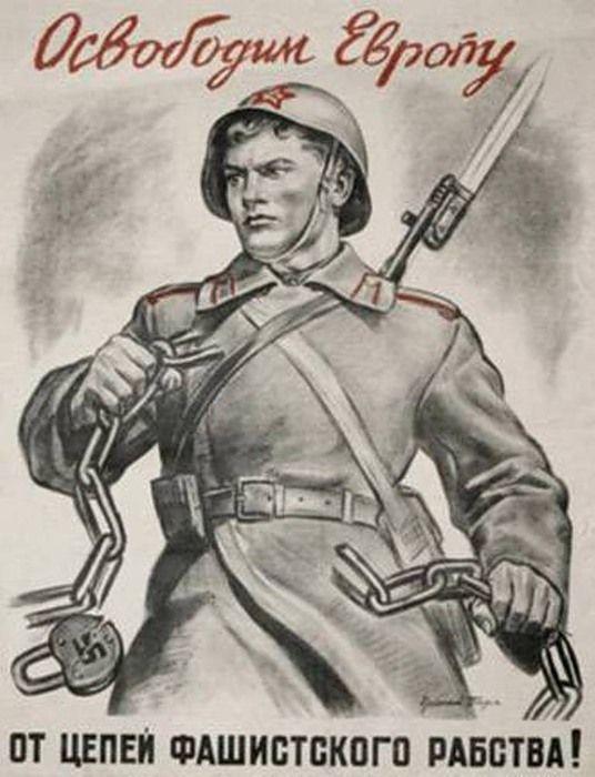 Советские плакаты времен ВОВ.. Обсуждение на LiveInternet - Российский Сервис…