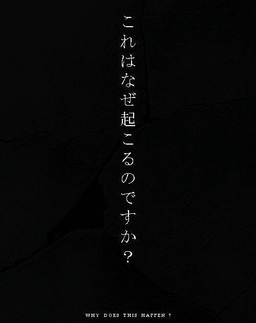 72 Japanese Quotes Wallpaper Iphone Iphone Japanese Quotes Wallpaper In 2020 Japanese Quotes Wallpaper Quotes Japanese Wallpaper Iphone