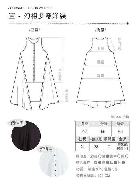 https://youtu.be/HGtmcolxug0  https://c1.staticflickr.com/6/5817/30621662296_1b32d76d72.jpg  ▋ works description ▋ Long vest, stitching two pieces of ...