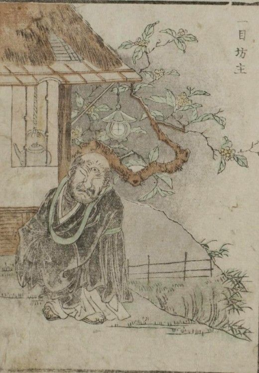"hitotsume-bōzu – o monge ciclópe (cyclop monk) - in ""Ehon Kaibutsu"" , Nabeta Gyokuei, 1881"