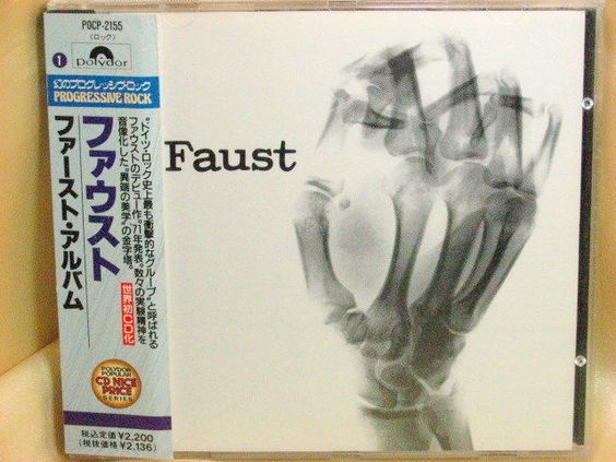 CD/Japan- FAUST s/t (1971) w/OBI RARE EARLY 1991 POCP-2155 - KRAUTROCK #ExperimentalRock