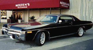 1973 Dodge Monaco Hardtop Coupe Classic Dodge Cars Hard To Find