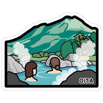 gotochi postcard oita yufuin onsen