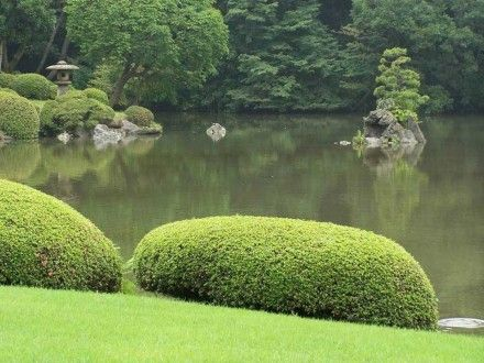 Site dos mais lindos jardins: Rikuglen Tóquio!!!!!!!!!!!
