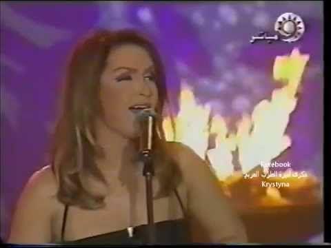 ذكرى محمد وحياتي عندك من مهرجان الدوحة Zekra Mohamed 2002 Youtube Concert