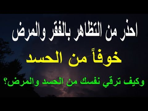 Asrar Al Quran أسرار القرآن Youtube Superhero Logos Logos Arabic Calligraphy