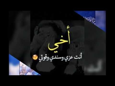 عيد ميلاد اخي الغالي Youtube Quran Quotes Inspirational Anime Music Videos Girls Cartoon Art