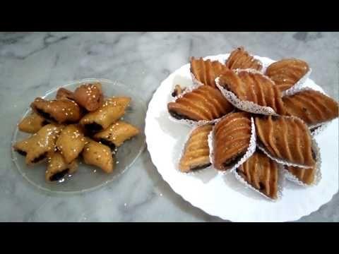 مقروط المقلى معسل و هش Lin Da Youtube Food Desserts Breakfast