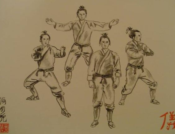 Basic Kamae (body/spirit postures) from Ninpo. Left to right are: Ichimonji or Seigan no Kamae. Hira Ichimonji no Kamae. Shizen no Kamae. Jumonji no Kamae. (often associated as water,wind,earth and fire)