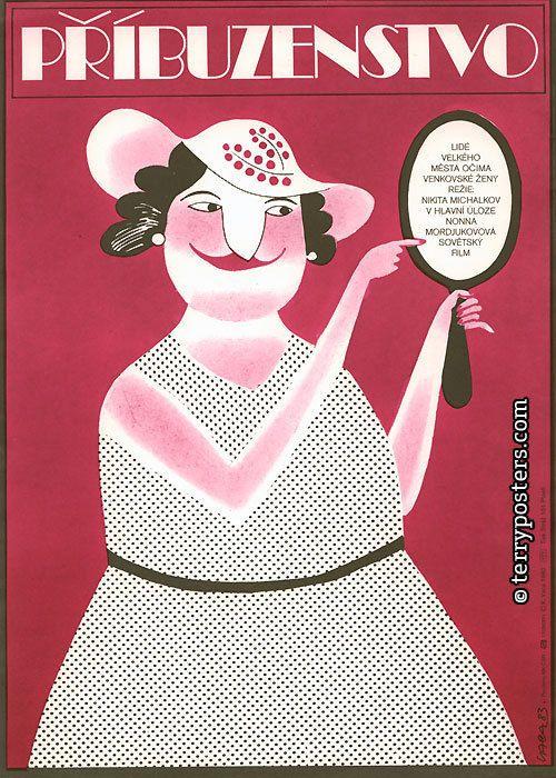 Poster: Vaca, Karel   Origin of film: Soviet Union   Year of poster origin: 1983
