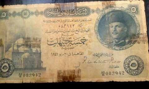 صورة الخمسة جنية في عصر الملك فاروق رحمه الله عام 1946 كانت الخمسة جنية تساوي تقريبا 50 مارك ألماني أو 60 ريال Egypt History Easy Drawings Vintage World Maps