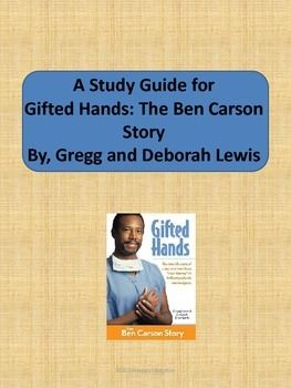 essay on gifted hands