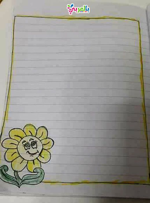 افكار تزيين دفاتر الاطفال 2020 رسومات دفاتر جميله بالعربي نتعلم School Activities Activities Bullet Journal