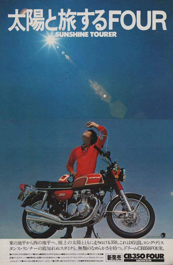 cb350 four ad from 1972