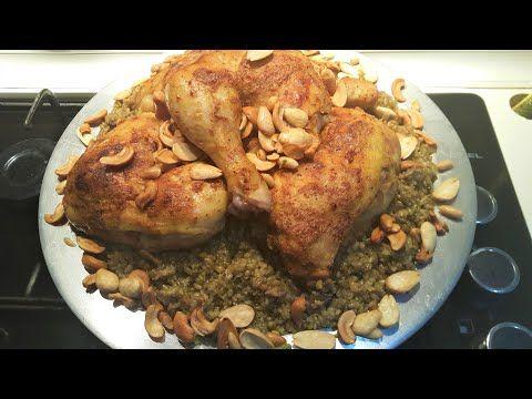 طريقة تحضير فريكة و الدجاج المحمر بالفرن اكلة سورية مميزة و طيبة كتير Youtube Food Cuisine Arabic Food
