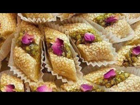 جديد حلويات اللوز 2019 2020 Youtube Krispie Treats Food Rice Krispie Treat