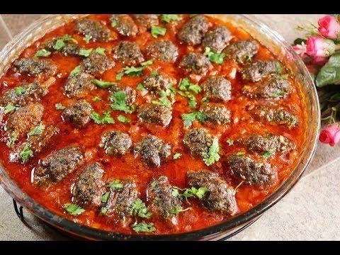 طريقة عمل كباب هندي في الفرن او داوود باشا سهلة ولذيذة مع رباح محمد الحلقة 451 Youtube Syrian Food Cooking Turkish Recipes