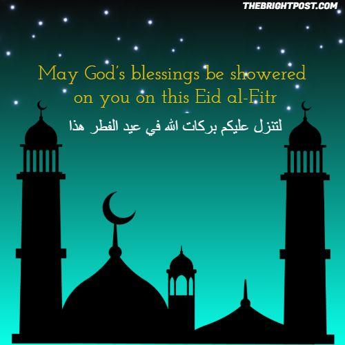 رسائل تهنئة بالعيد رسمية عبارات تهنئة بالعيد للاصدقاء رسالة تهنئة بالعيد قصيره Best Eid Mubarak Wishes Eid Mubarak Wishes Eid Mubarak