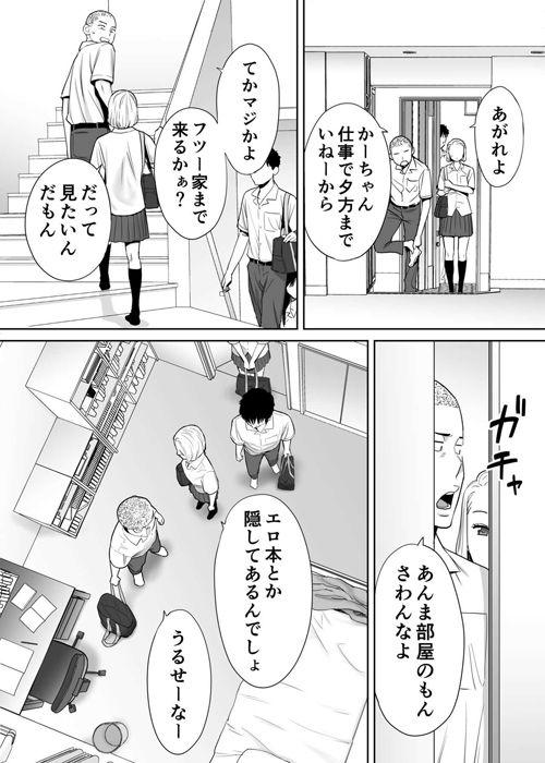 漫画 桂 あいり 無料
